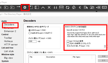 1by1-audio-directory-player-022
