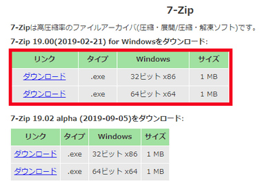 7-zip-file-archiver-001