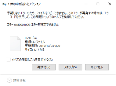 7-zip-file-archiver-008