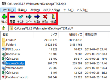 7-zip-filearchiver016