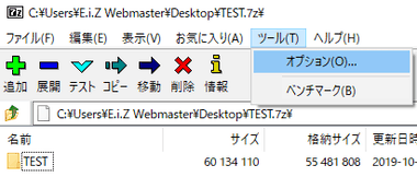 7-zip-filearchiver021