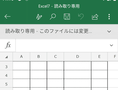 GoogleDrive Android 019