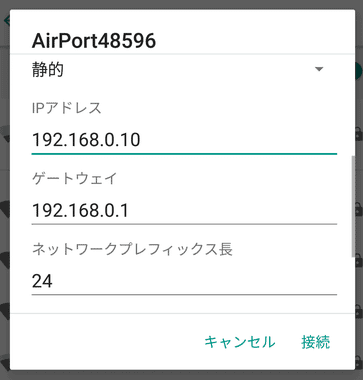 Android-ip006
