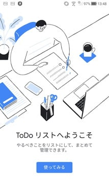 Android-todo002