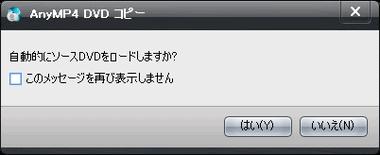 AnyMP4-DVD-Copy-011
