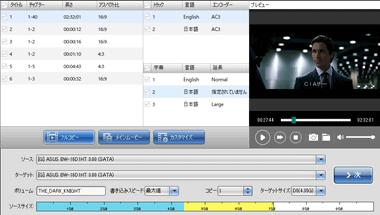 AnyMP4-DVD-Copy-015