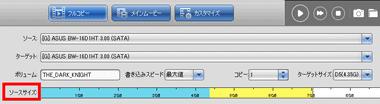 AnyMP4-DVD-Copy-017