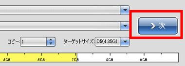 AnyMP4-DVD-Copy-021