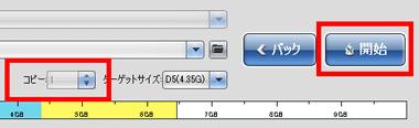 AnyMP4-DVD-Copy-022