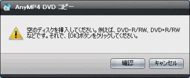 AnyMP4-DVD-Copy-032