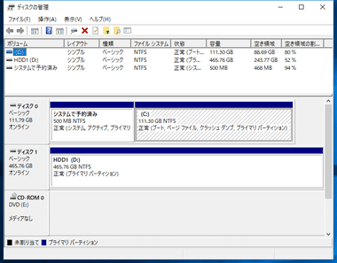 Basic Disk and Partition 009