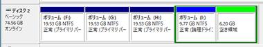 BasicDisk010