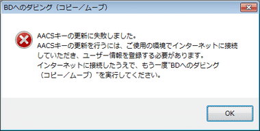 Blu-ray005