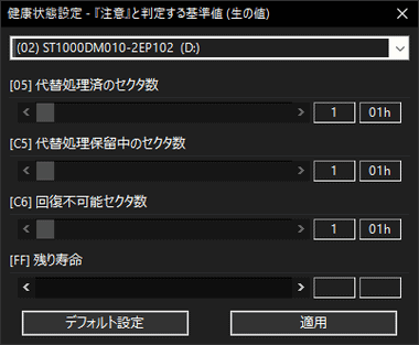 CrystalDiscInfo-020