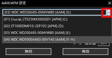 CrystalDiscInfo-022