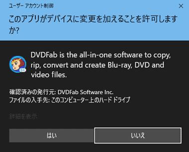 DVDFab-DRM-Removal-003