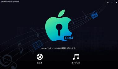 DVDFab-DRM-Removal-004