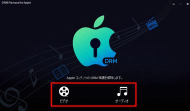 DVDFab-DRM-Removal-005