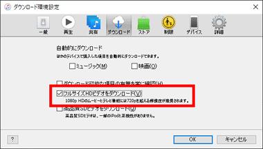 DVDFab-DRM-Removal-016