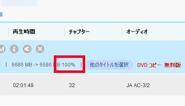 DVDFab DVD Copy Free 002