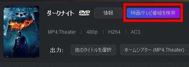 DVDFab12-DVD-Copy-009