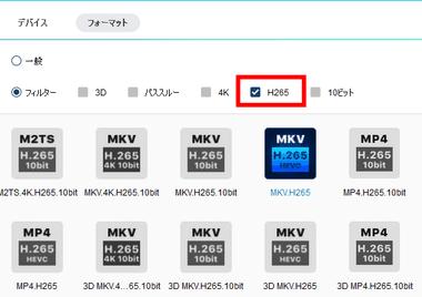 DVDfab11_DVDripper019