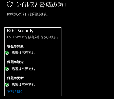 Defender-Control-011