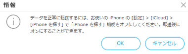 Dr.Fone-Phone-Swith-027