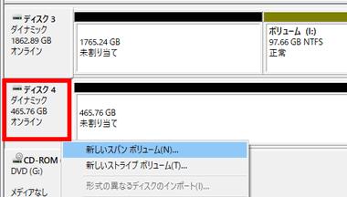 Dynamic-disk-and-RAID-006