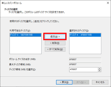 Dynamic-disk-and-RAID-008