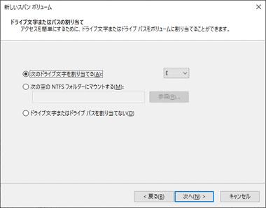 Dynamic-disk-and-RAID-010