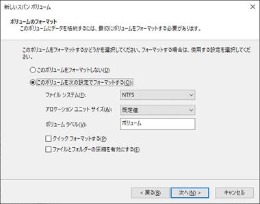 Dynamic-disk-and-RAID-011