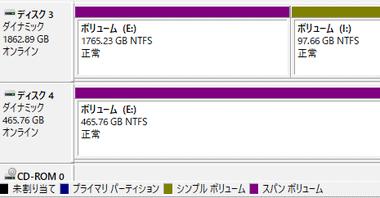 Dynamic-disk-and-RAID-013