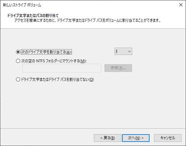 Dynamic-disk-and-RAID-020