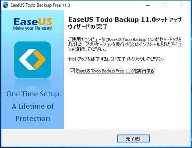 EaseUS023