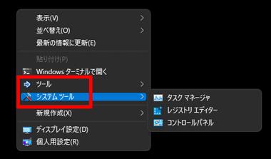 Easy-Context-menu-025