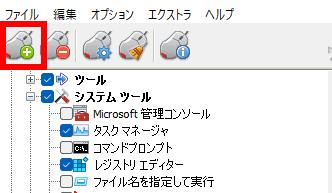 Easy-Context-menu-026