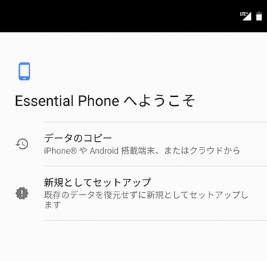 Essential Phone 004