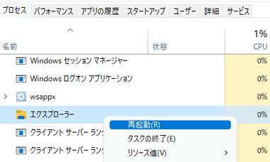 مستكشف-Patcher لنظام التشغيل Windows-11-009
