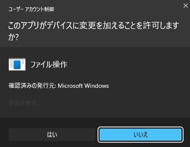 مستكشف-Patcher لنظام التشغيل Windows-11-032