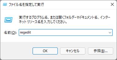 مستكشف-Patcher لنظام التشغيل Windows-11-033