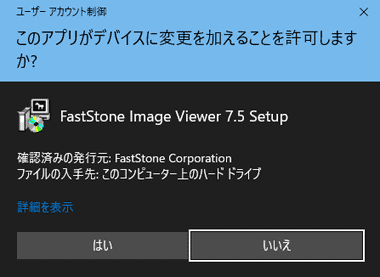FastStone-Image-Viewer-002