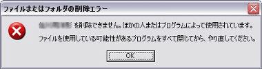FileASSASSIN010