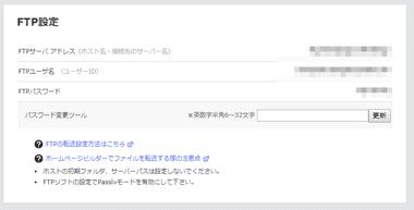 FileZilla017