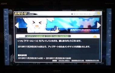 Firetv-Chromecast018