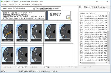 FromHDD044