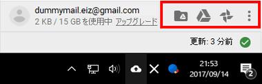 GDrive-Bakup019