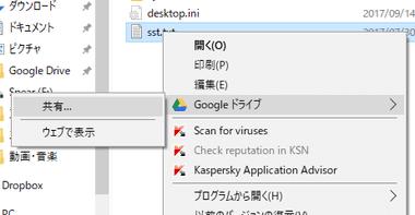 google-drive-backup-031