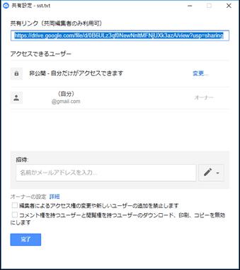 google-drive-backup-033