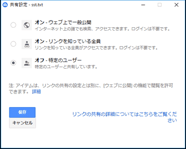 google-drive-backup-034